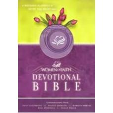 NKJV Women Of Faith DEVOTIONAL BIBLE LTHSOFT MIST (Bible Nkjv)