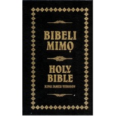 Yoruba and English King James Version Parallel Bible (Old and New Testaments) [Hardcover]